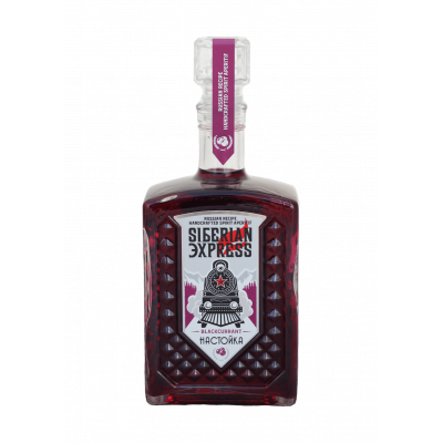Traditional Russian Infused Vodka - Nastoyka Blackcurrant